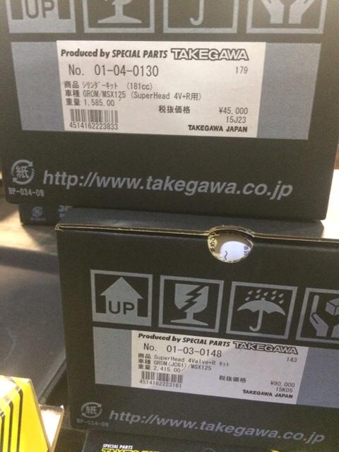 Takegawa 4v combo kit for honda grom for sale-imageuploadedbyhondagrom.net1484132716.876640.jpg