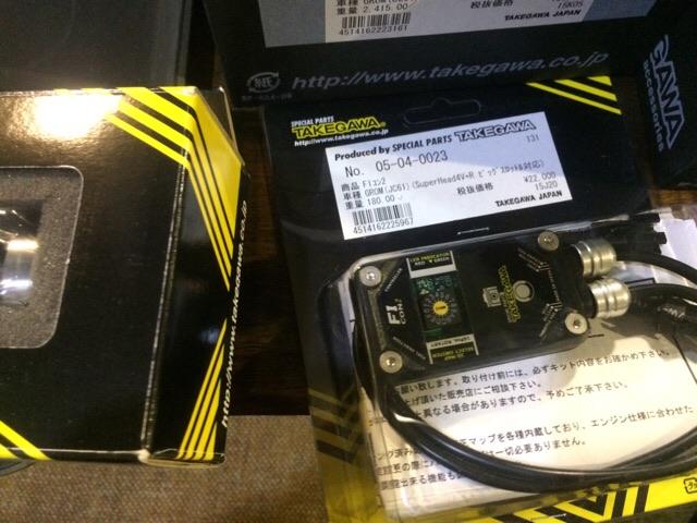Takegawa 4v combo kit for honda grom for sale-imageuploadedbyhondagrom.net1484132764.123442.jpg